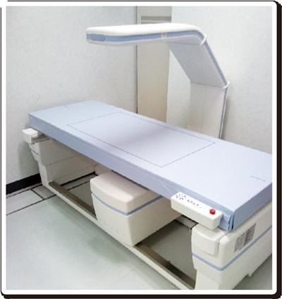 西陣病院、骨密度測定装置