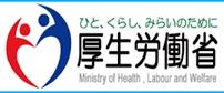 西陣病院、厚生労働省
