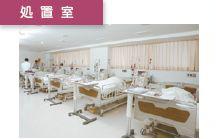 西陣病院、処置室
