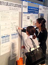 西陣病院、写真:日本医療薬学会にて学会