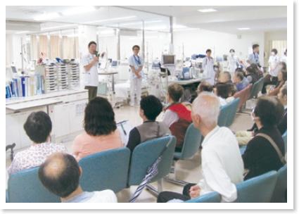 西陣病院、透析センター