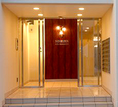西陣病院、玄関 NISHIJIN KITA RESIDENCE